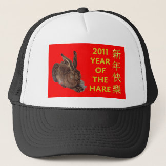 2011 Year Of The Hare (Chinese Characters) Trucker Hat