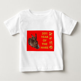 2011 Year Of The Hare (Chinese Characters) Infant T-shirt