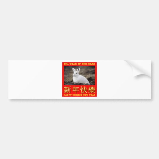 2011 Year Of The Hare Happy Chinese New Year Bumper Sticker