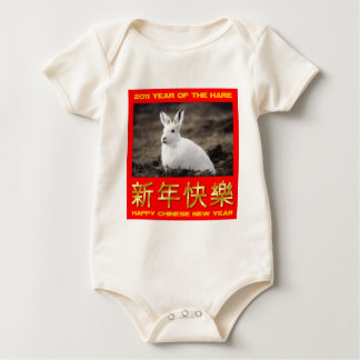 2011 Year Of The Hare Happy Chinese New Year Baby Bodysuits