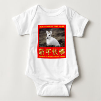 2011 Year Of The Hare Happy Chinese New Year Tees