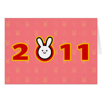 2011: Year of the Rabbit Card
