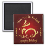 2011 Year of the Rabbit Chinese New Year 2 Inch Square Magnet