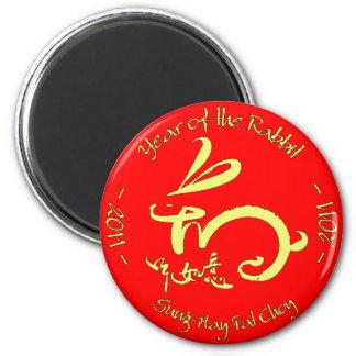 2011 Year of the Rabbit Chinese New Year Fridge Magnet