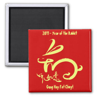 2011 Year of the Rabbit Chinese New Year Refrigerator Magnet