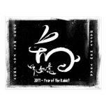2011 Year of the Rabbit Chinese New Year Postcards