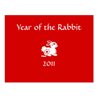 2011 Year of the Rabbit Chinese Papercut Postcard