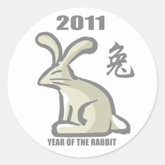 2011 Year of The Rabbit Classic Round Sticker