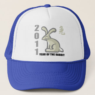 2011 Year of The Rabbit Gift Trucker Hat