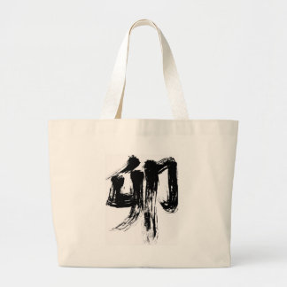 2011 Year of the Rabbit Large Tote Bag