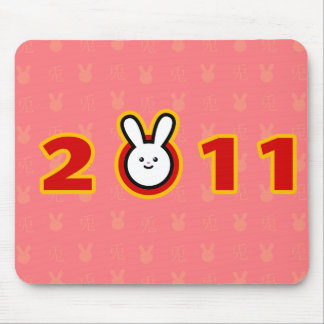 2011: Year of the Rabbit Mouse Pad
