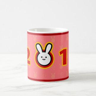 2011: Year of the Rabbit Mugs