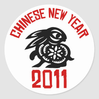 2011 Year of The Rabbit Paper Cut Classic Round Sticker