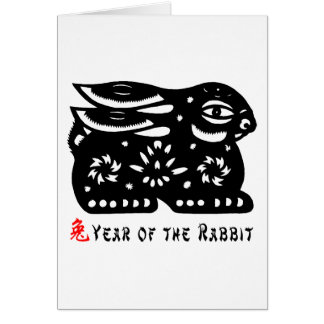 2011 Year of The Rabbit Paper Cut Gift Card
