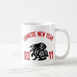 2011 Year of The Rabbit Paper Cut Gift Coffee Mug