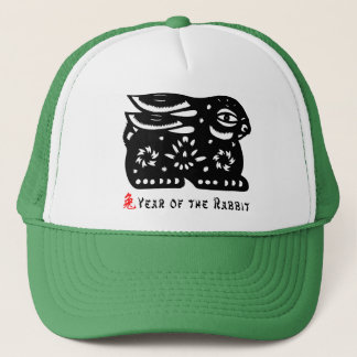 2011 Year of The Rabbit Paper Cut Gift Trucker Hat