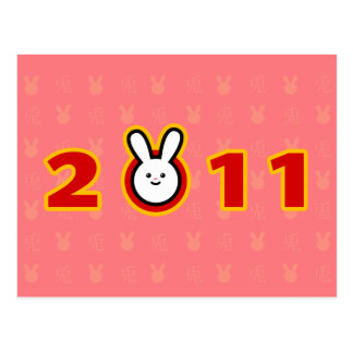 2011: Year of the Rabbit Postcard