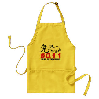 2011 Year of The Rabbit Symbol Adult Apron
