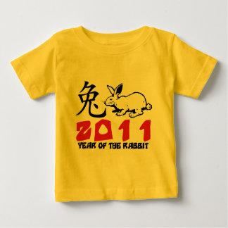 2011 Year of The Rabbit Symbol Baby T-Shirt