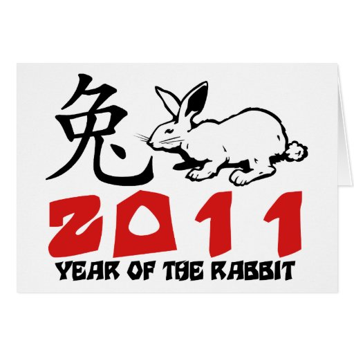 2011 Year of The Rabbit Symbol Cards