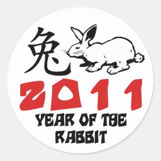 2011 Year of The Rabbit Symbol Classic Round Sticker