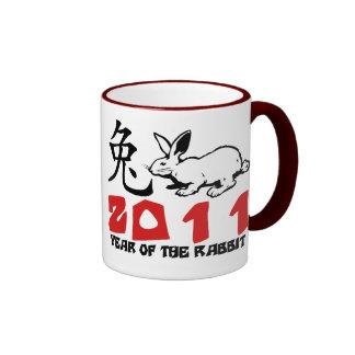 2011 Year of The Rabbit Symbol Coffee Mugs