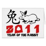2011 Year of The Rabbit Symbol Greeting Card