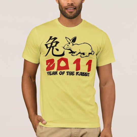 2011 Year of The Rabbit Symbol Men's T-Shirt