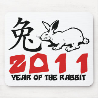 2011 Year of The Rabbit Symbol Mouse Pad