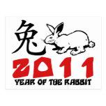 2011 Year of The Rabbit Symbol Postcard