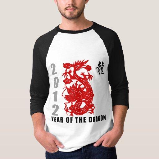 2012 años de la camiseta del dragón playera