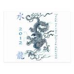 2012 años del dragón de agua postal