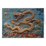 2012 años del dragón felicitación
