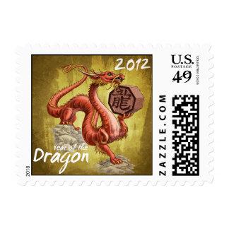 2012 años del dragón pequeño sellos postales