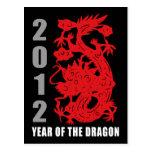 2012 años del regalo del dragón tarjetas postales