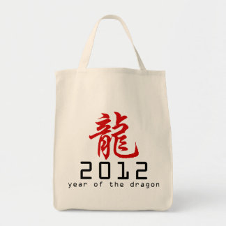 2012 Años Nuevos chinos del dragón