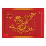 2012 Años Nuevos chinos del dragón de agua Felicitación