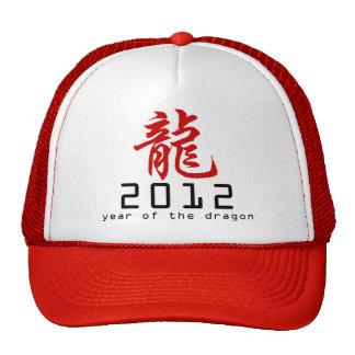 2012 Años Nuevos chinos del dragón Gorras