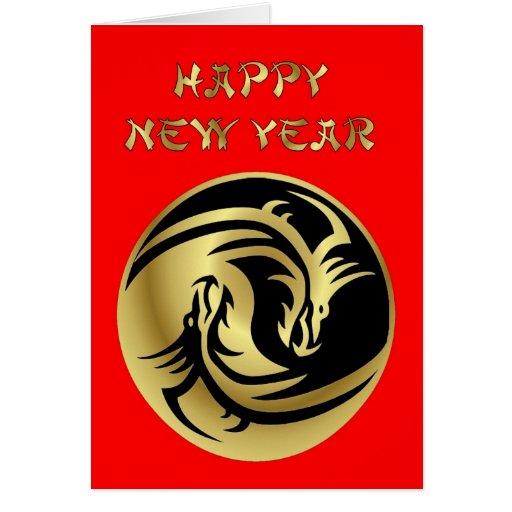 2012 Años Nuevos chinos del vietnamita del dragón Tarjeta De Felicitación