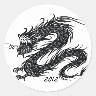 2012 Años Nuevos chinos, el año del dragón Pegatina Redonda