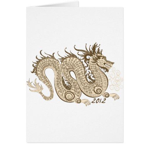 2012 Años Nuevos chinos, el año del dragón Tarjeta De Felicitación