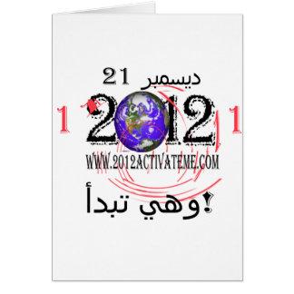 2012 arabic card