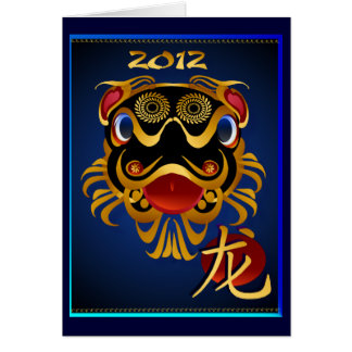 2012 Black 'n Gold Chinese Dragon Face Cards