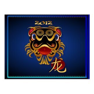 2012 Black 'n Gold Chinese Dragon Face Postcards