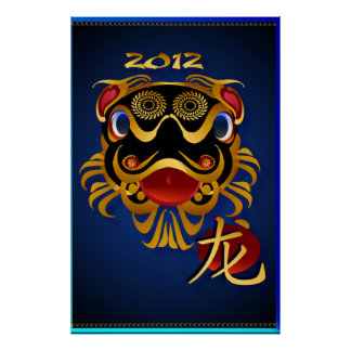 2012 Black 'n Gold Chinese Dragon Face Posters