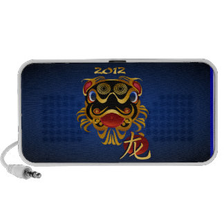 2012 Black 'n Gold Chinese Dragon Face Speakers