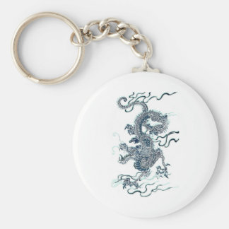 2012 Black Water Dragon Keychain