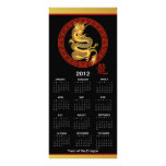 2012 Calendar Ornate Year of the Dragon bookmarks Rack Card