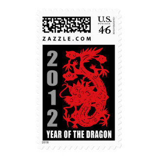 2012 Chinese New Year Dragon Postage Stamps