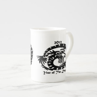 2012 Chinese New Year Dragon Tea Cup